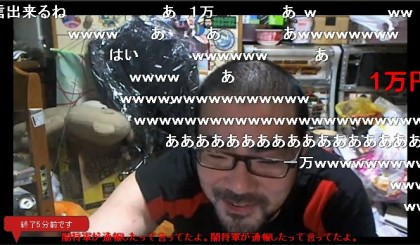 20160116-10yossan