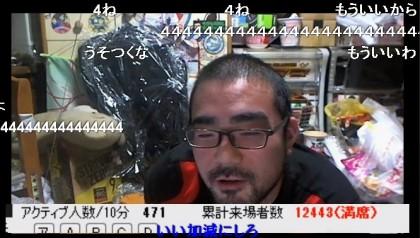 20160116-29yossan
