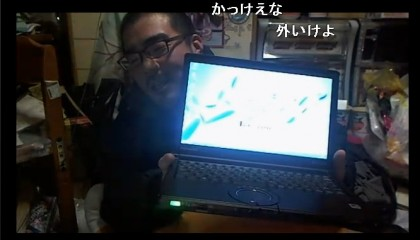 20160120-09yossan
