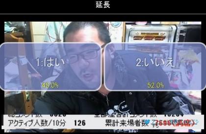20160120-23yossan