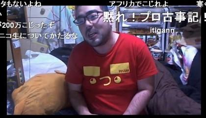 20160123-02yossan