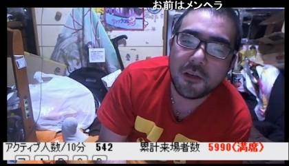 20160123-04yossan