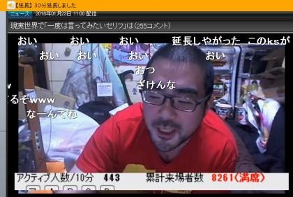 20160123-08yossan