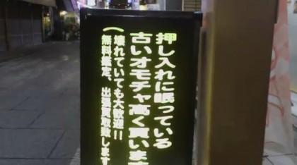 20160123-12hashimoto