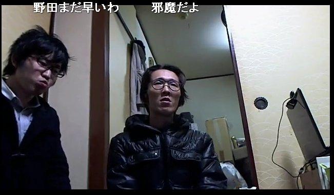 20160125-28midori 横山緑と鮫島とのぞみがロハコに真実を追求し嘘を付いていたので