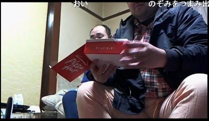 20160125-33midori