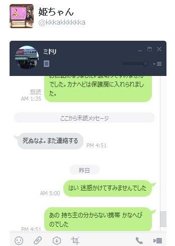 20160128-02samejima