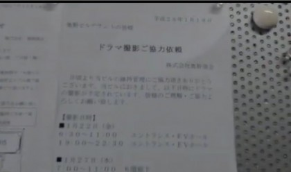 20160128-26hashimoto