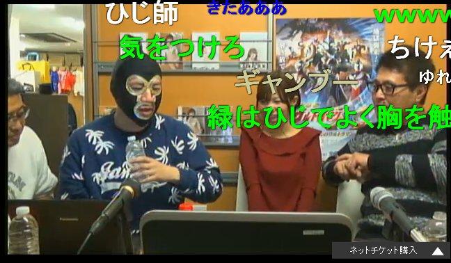 横山緑が愛甲猛のチャンネル放送でゲスト出演し石岡真衣とコラボし今度横山緑の家に番組で乗り込む