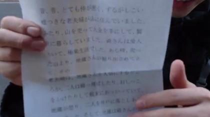 20160128-40hashimoto