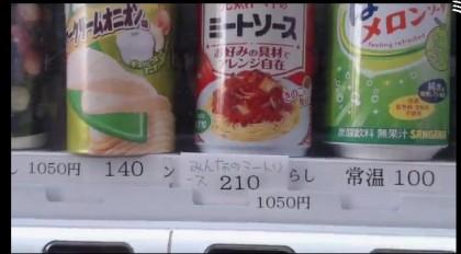 20160128-43hashimoto