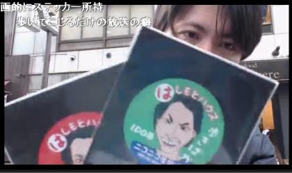 20160128-57hashimoto
