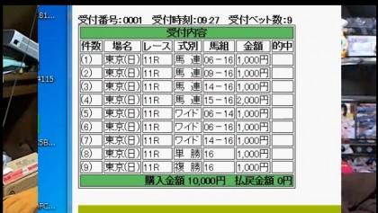 20160131-04yossan