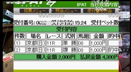 20160131-12yossan