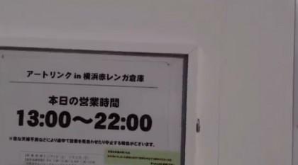 20160205-28hashimoto