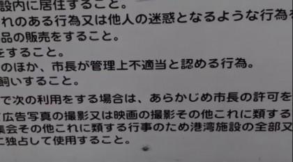 20160205-34hashimoto