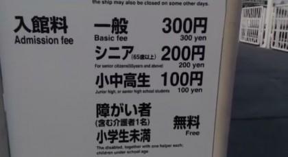 20160205-44hashimoto
