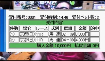 20160207-07yossan