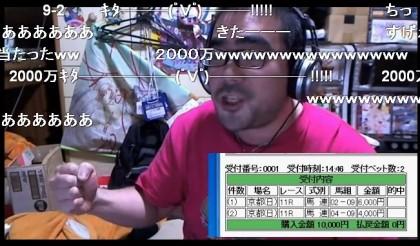20160207-12yossan