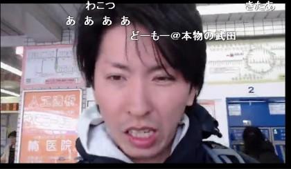 20160208-02hashimoto