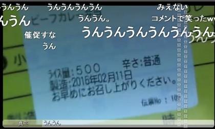 20160211-12yossan