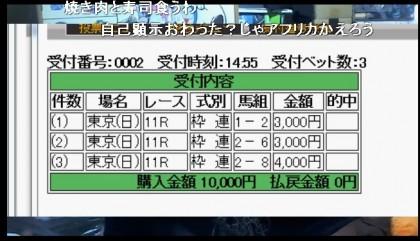 20160214-04yossan