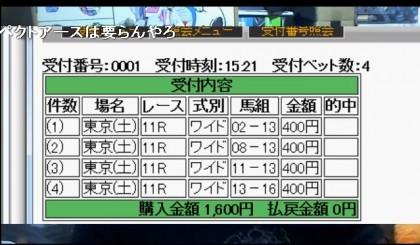 20160214-05yossan