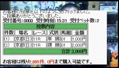 20160214-06yossan