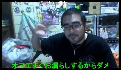 20160214-20yossan