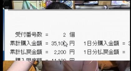 20160221-07yossan