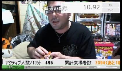 20160222-09yossan