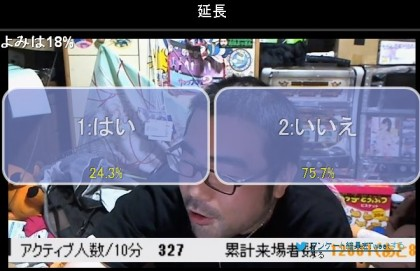 20160222-24yossan