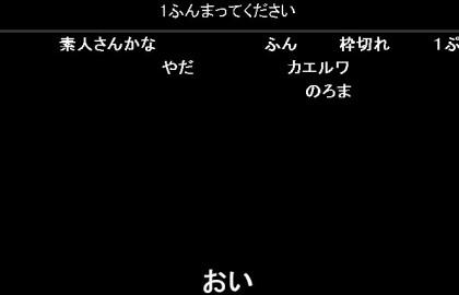 20160305-01taguchi