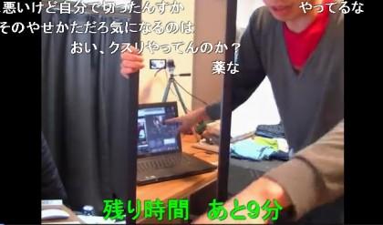 20160305-04taguchi