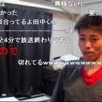 20160305-06taguchi