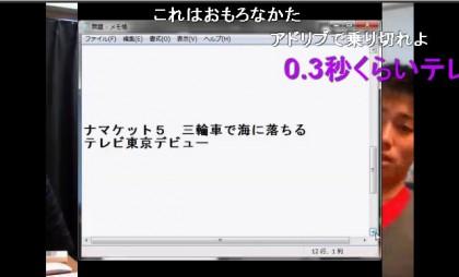 20160305-10taguchi