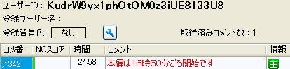 20160306-01taguchi