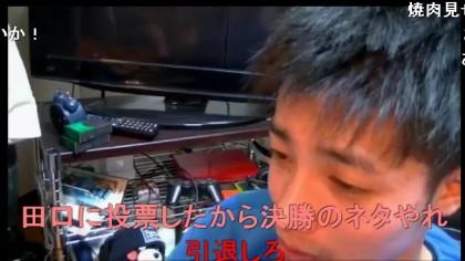 20160306-26taguchi