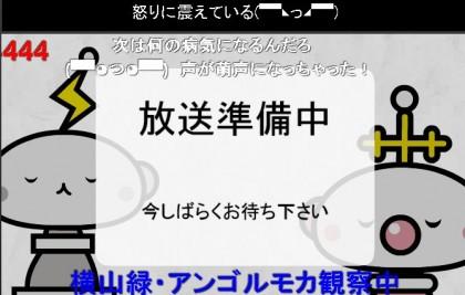 20160316-01yossan