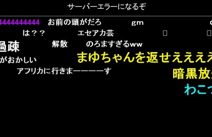 20160316-02yossan