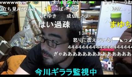 20160316-03yossan