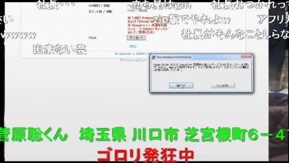 20160401-02yossan