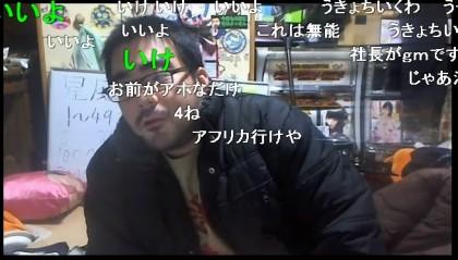 20160401-05yossan