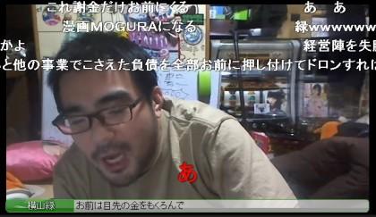 20160401-10yossan