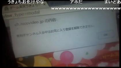 20160401-13yossan