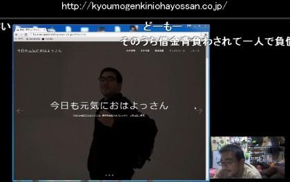 20160401-16yossan