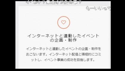 20160401-28yossan