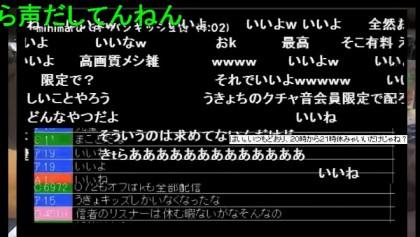 20160401-40yossan