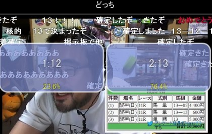 20160410-12yossan