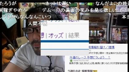 20160410-13yossan